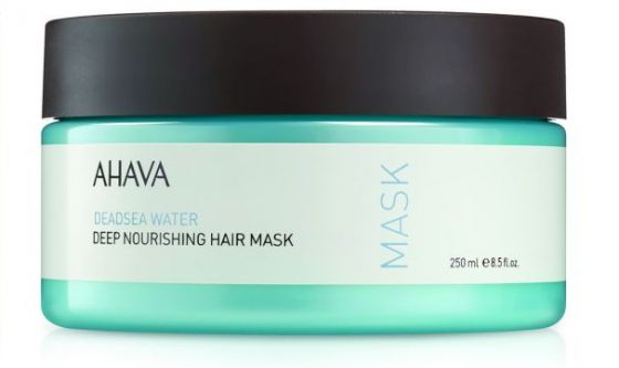 Deep nourishing hair mask Ahava