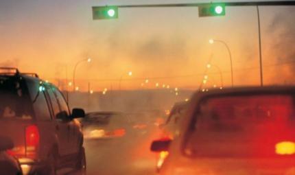 Inquinamento atmosferico e riduzione della riserva ovarica