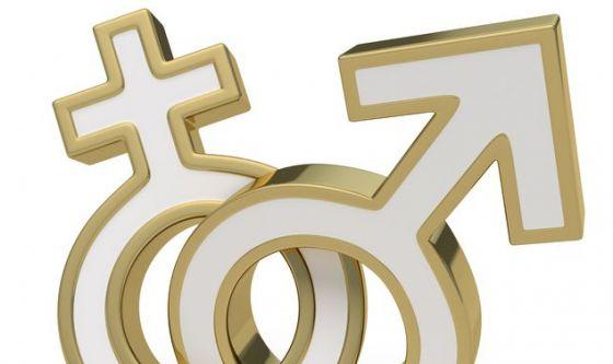 A Roma una clinica per cambiare sesso