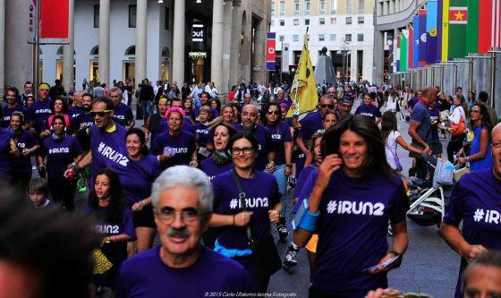 #iRUN2: correre contro il tumore del colonretto