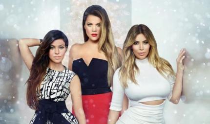 In sala parto con i Kardashian