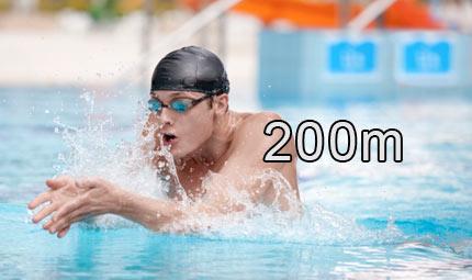 Nuoto - 200 m rana