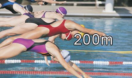 Nuoto - 200 m misti