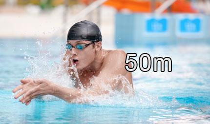 Nuoto - 50 m rana