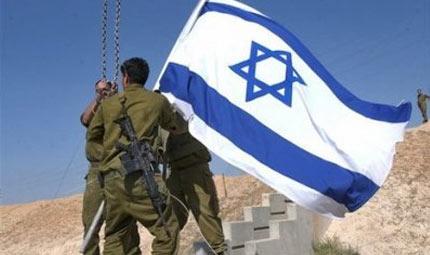 La dieta dell'esercito israeliano