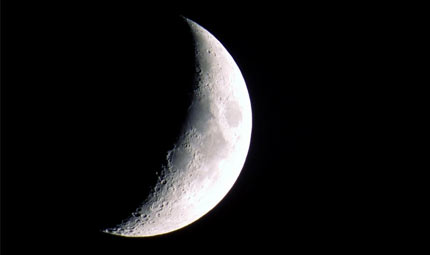 La sequenza della Luna
